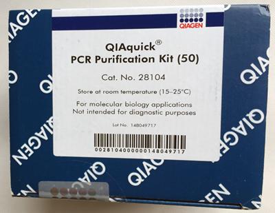 正品现货|QIAquick PCR Purification Kit (50)